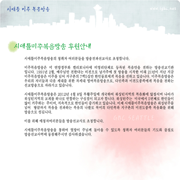 content_donation1.jpg