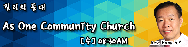 As one community church.jpg