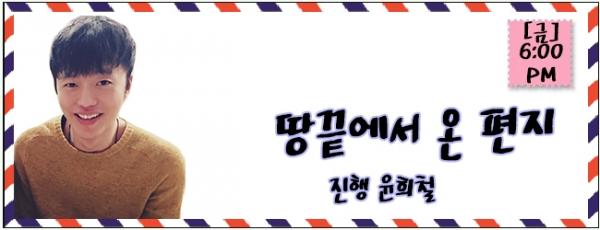 땅끝에서온편지 by 관리자